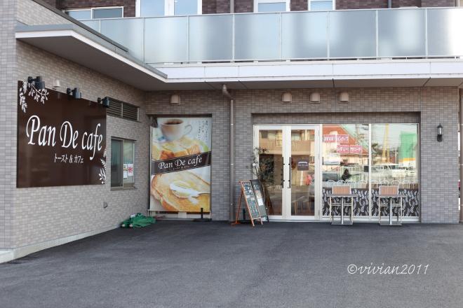 パンデカフェ(Pan De cafe)~あたたか冬メニュー~_e0227942_20502067.jpg