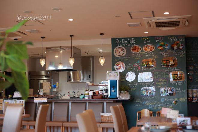 パンデカフェ(Pan De cafe)~あたたか冬メニュー~_e0227942_21070928.jpg