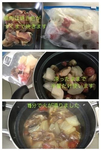 野菜の冷凍保存 & ホームパーティ & お掃除計画_a0084343_13200040.jpeg