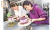 千嬅與Yumi學整蛋糕,落足心機_c0042344_1691082.jpg
