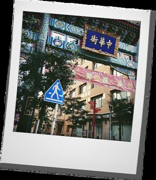 横浜へ_d0155744_22071600.png