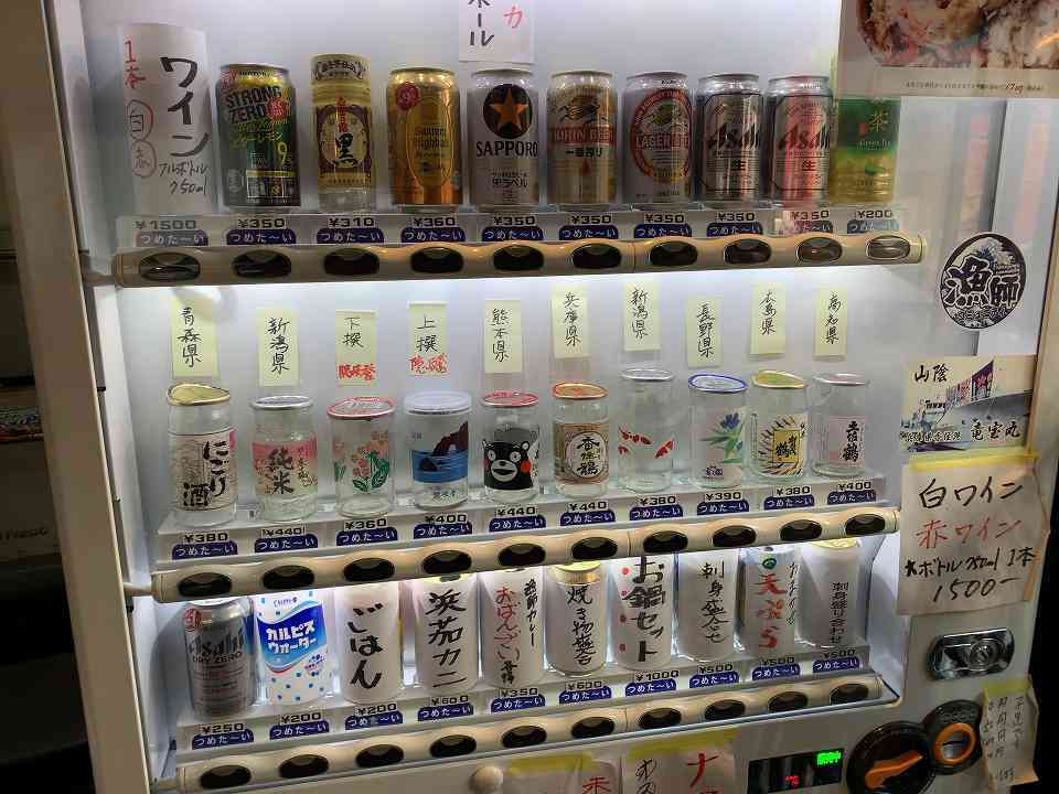 阪神国道の居酒屋「隠岐の島水産」_e0173645_07214116.jpg