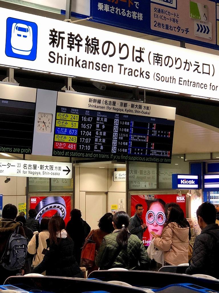 東海道新幹線 品川 ▶ 新大阪_a0384046_23360781.jpg