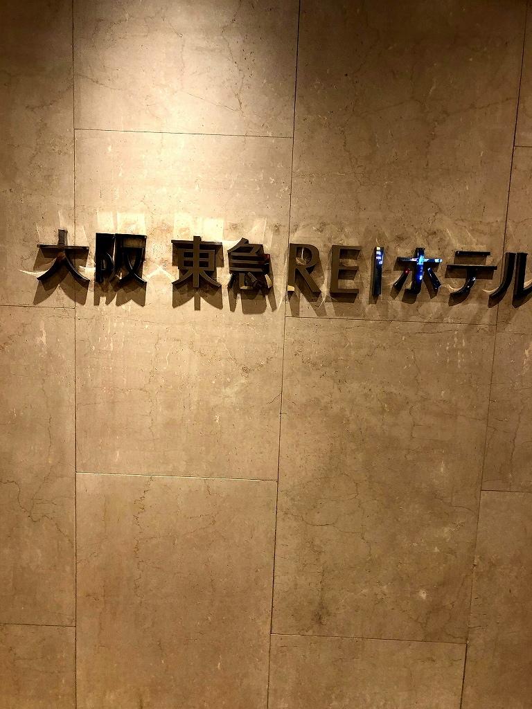 東海道新幹線 品川 ▶ 新大阪_a0384046_23360852.jpg