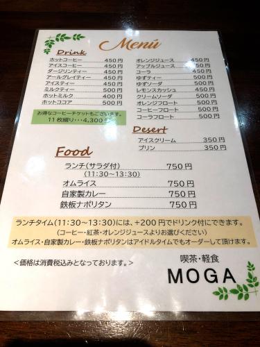 MOGA_e0292546_19595782.jpg