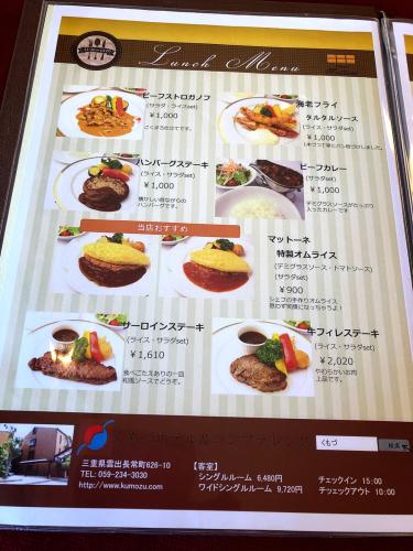 レストラン マットーネ_e0292546_23360834.jpg