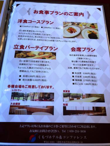 レストラン マットーネ_e0292546_23362383.jpg
