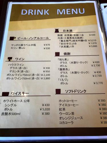 レストラン マットーネ_e0292546_23362416.jpg