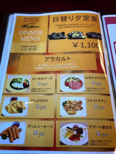 レストラン マットーネ_e0292546_23362693.jpg