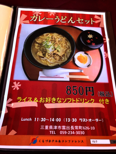 レストラン マットーネ_e0292546_23362782.jpg
