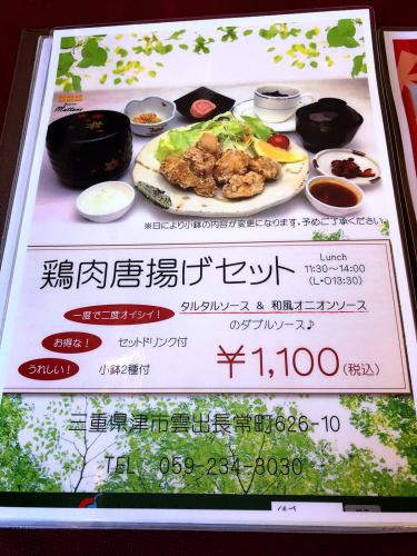 レストラン マットーネ_e0292546_23365285.jpg