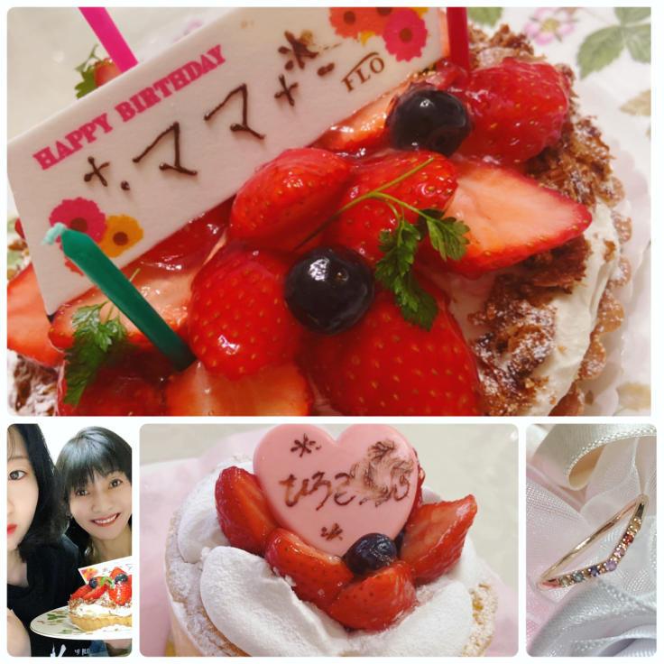 お誕生日も迎えました♡_f0017548_14181300.jpg