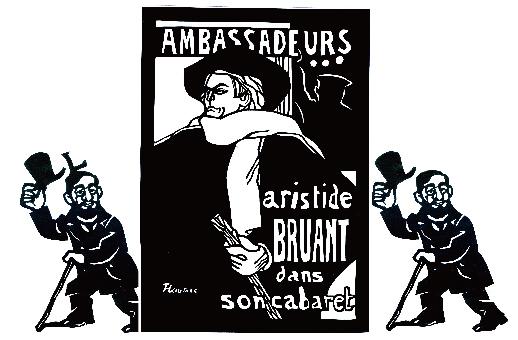 「アンバサドールのアリスティード・ブリュアン」を切り絵に_a0115549_22090866.jpg