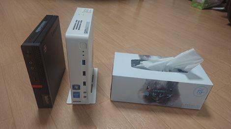 Newパソコンが届きました!_a0255849_01161248.jpg