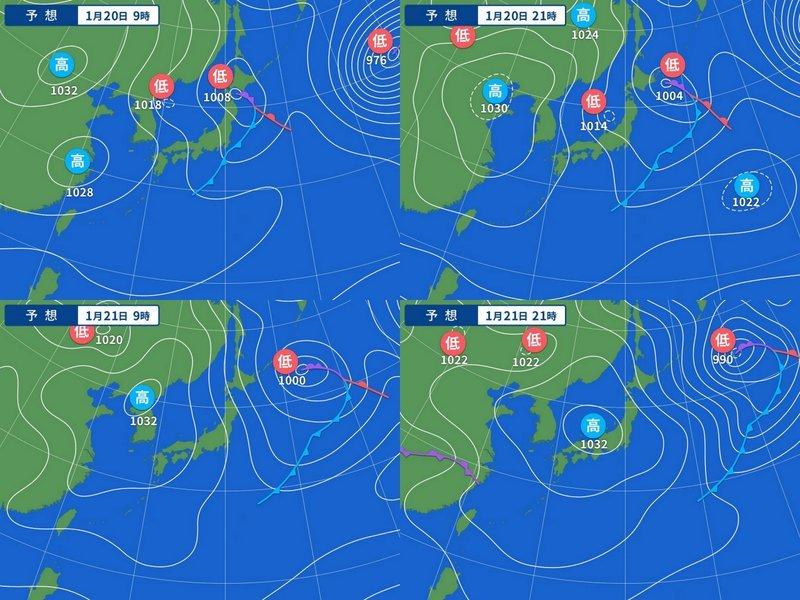 県 量 新潟 予報 降雪 「新潟県の雪情報」の「降雪量予測のメール通知サービス」のメールが届いた /