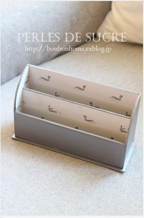 自宅レッスン サティフィカ ランジェクリエ CDケース シャポースタイルの箱_f0199750_20532589.jpg