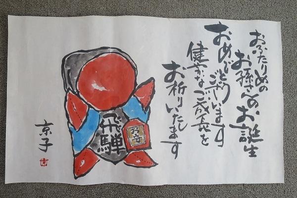 大河ドラマ_f0202151_21351638.jpg