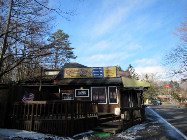 THE COWBOY HOUSE * 軽井沢でどっぷりウエスタンな世界を堪能♪_f0236260_15304139.jpg