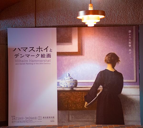 東京都美術館_a0155464_23273801.jpg