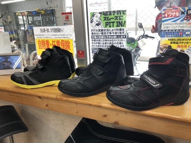 【高松店限定】ブーツ・シューズキャンペーン_b0163075_14403172.jpeg