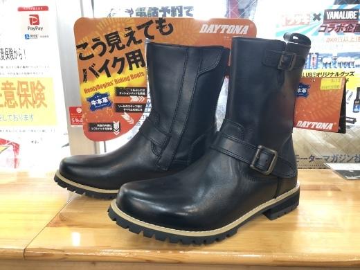 【高松店限定】ブーツ・シューズキャンペーン_b0163075_14421957.jpeg