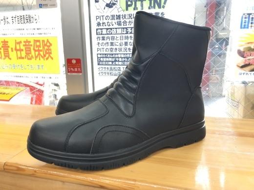 【高松店限定】ブーツ・シューズキャンペーン_b0163075_14431075.jpeg