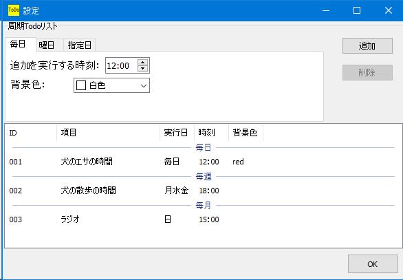 Delphi で JSON のデータを作成する。_b0003577_19580984.png