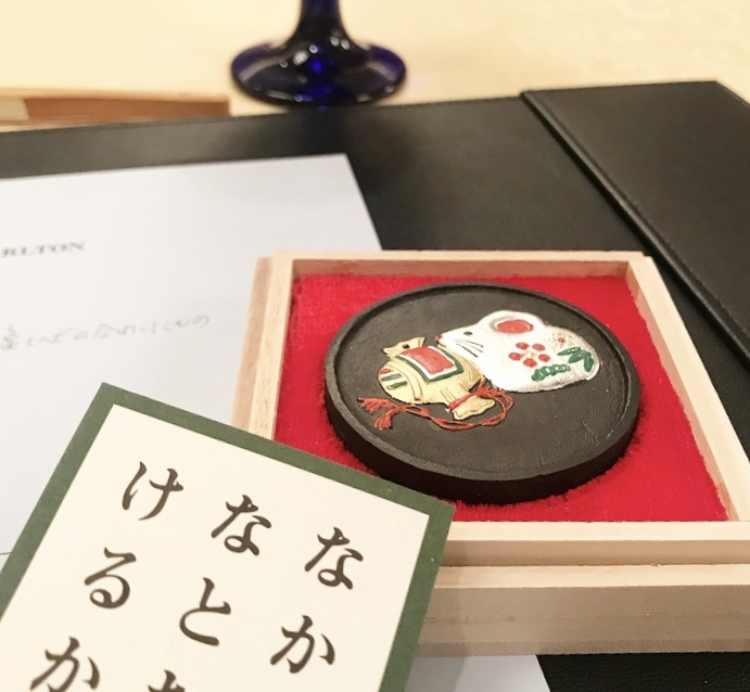 四季を楽しむ香道 泉山御流(リッツ・カールトン大阪)_c0366777_08564166.jpeg
