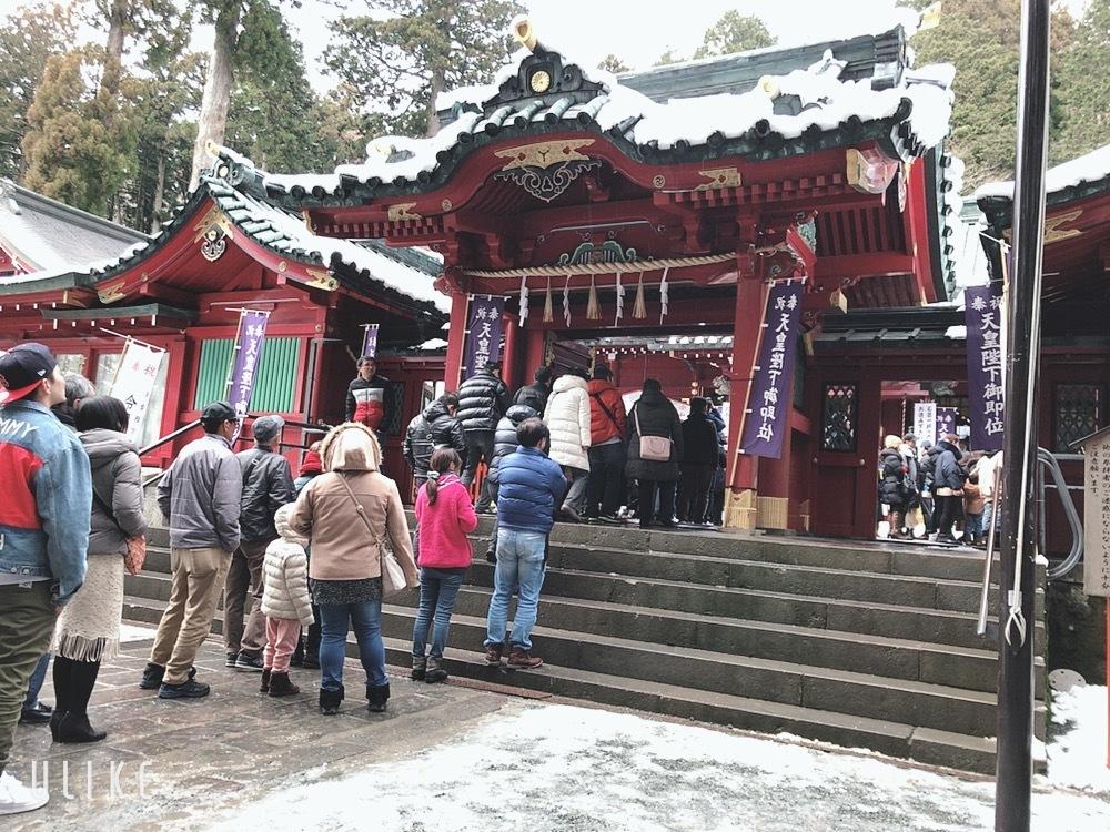 箱根神社。_a0157480_15204164.jpeg