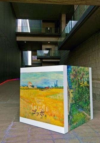 ◆『Ando Gallery』安藤忠雄コーナー・・・兵庫県立美術館_e0154682_00202767.jpg