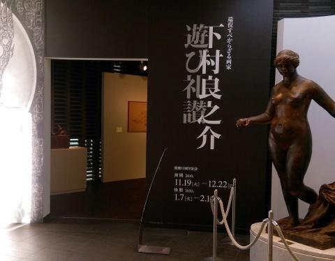 ◆『Ando Gallery』安藤忠雄コーナー・・・兵庫県立美術館_e0154682_00433237.jpg