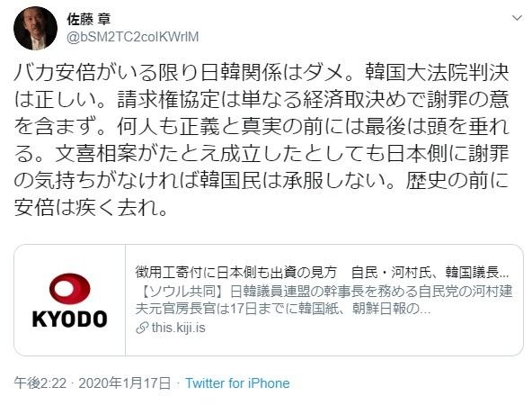 韓国の人種差別文化が全米デビュー_d0044584_13163482.jpg