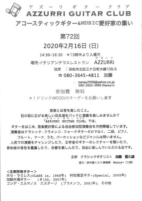 お手軽コンサートご案内_e0263884_12124828.jpg