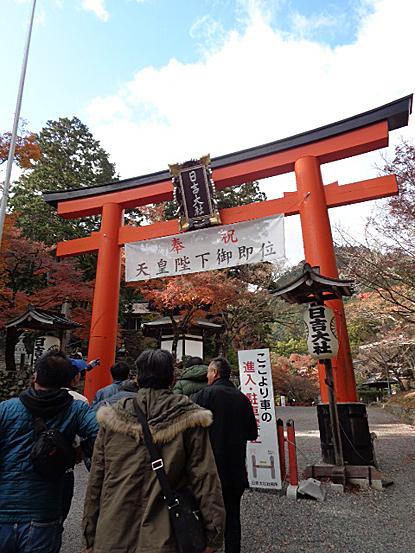 日吉神社_e0066586_07272822.jpg