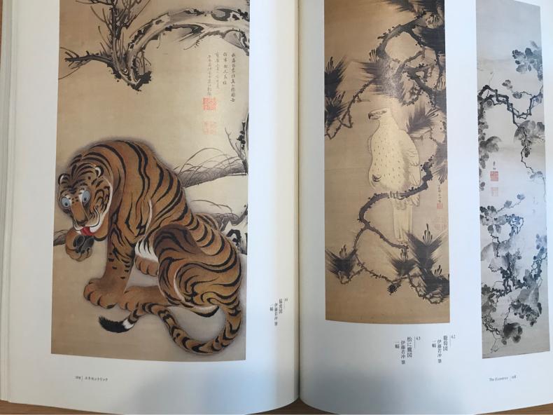 伊藤若冲とプライスコレクション_f0378589_18191919.jpg