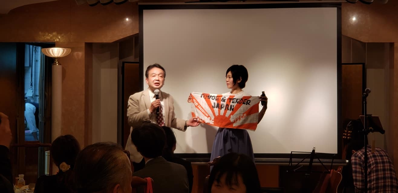 大阪で井上和彦さんの近代史の勉強会に出席。_c0186691_09485878.jpg