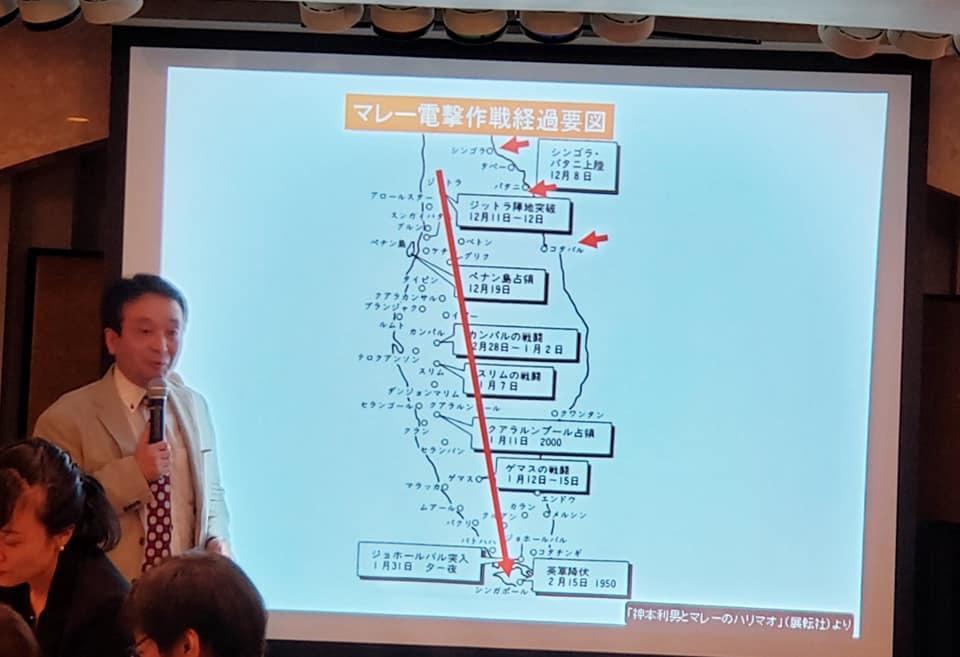 大阪で井上和彦さんの近代史の勉強会に出席。_c0186691_09501725.jpg