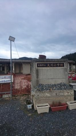 大川小学校を訪問しました。_a0112393_15291857.jpg