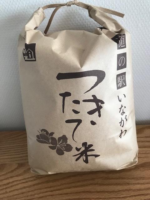 いながわ道の駅_f0204295_19115876.jpg