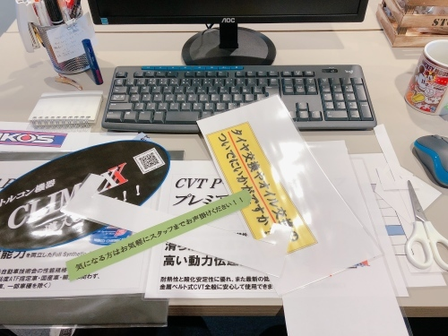 POP作成_f0331798_16134451.jpeg