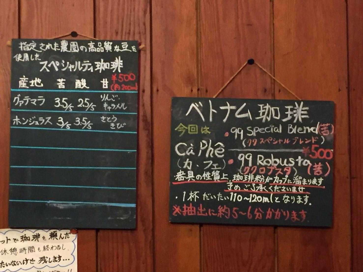 喫茶 1er ぷるみえ (たっぷりキャベツのお好み焼き仕立て)_e0115904_13592733.jpg