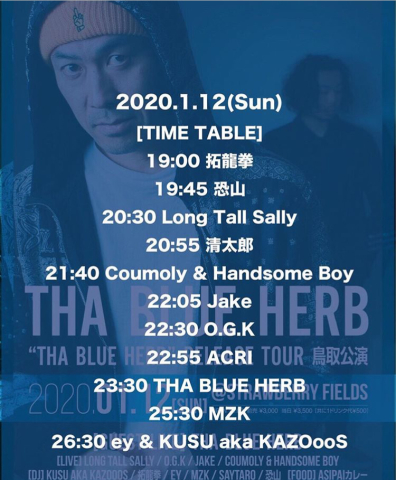 THA BLUE HERB RELESE TOUR 鳥取公演 (2020.01.12@STRAWBERRY FIELDS) レポ_e0115904_23004710.jpg