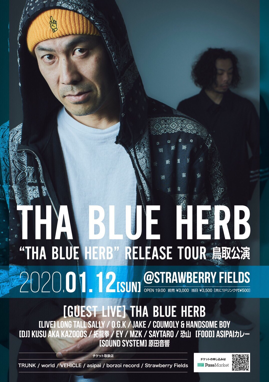 THA BLUE HERB RELESE TOUR 鳥取公演 (2020.01.12@STRAWBERRY FIELDS) レポ_e0115904_23004794.jpg