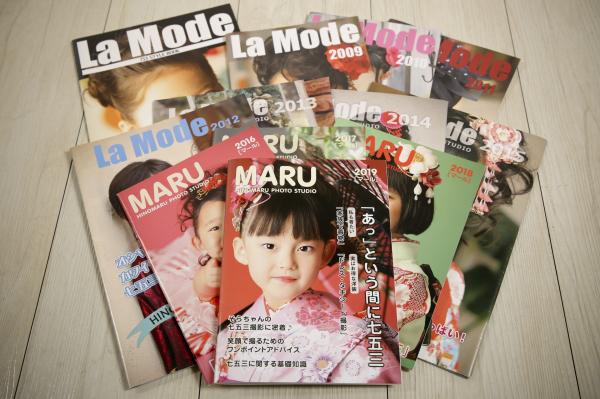 〜七五三カタログモデル募集のお知らせ(終了しました)〜_b0203705_15541278.jpg