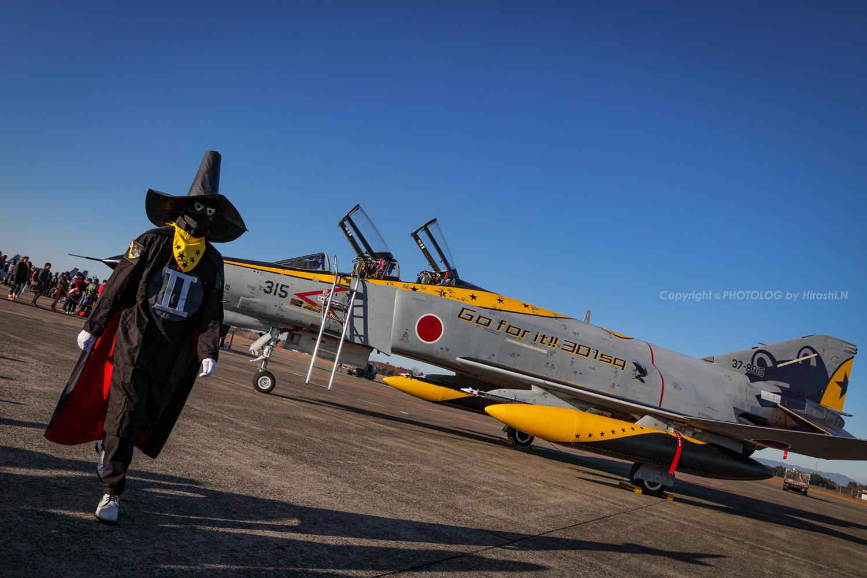 2019/11/30 Sat. 百里基地航空祭 特別公開 - AM-3 -_b0183406_22580012.jpg