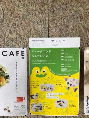 長崎県美術館と最近仲間入りした絵本_d0191206_22300302.jpg