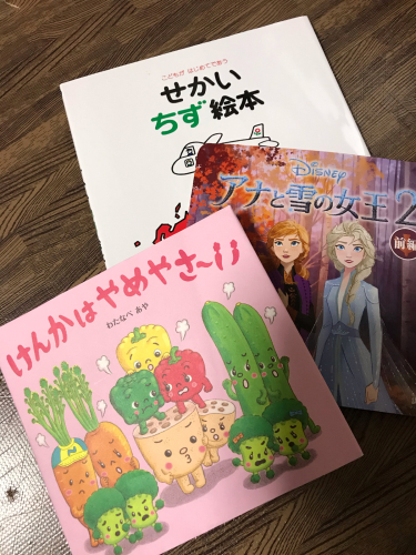 長崎県美術館と最近仲間入りした絵本_d0191206_22300790.jpg