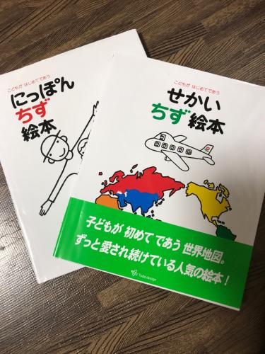 長崎県美術館と最近仲間入りした絵本_d0191206_22300978.jpg