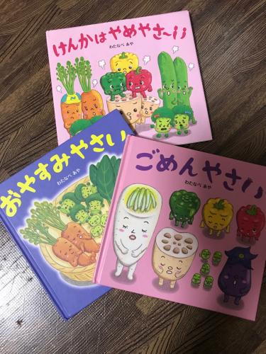 長崎県美術館と最近仲間入りした絵本_d0191206_22302362.jpg