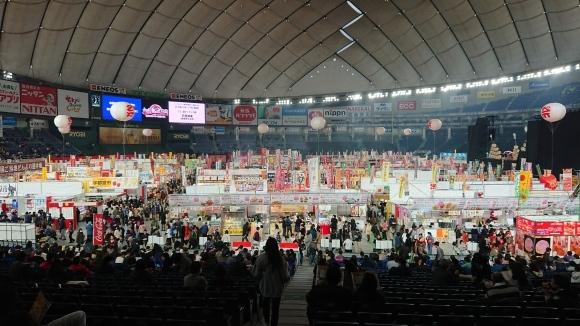 1/16 ふるさと祭り東京2020@東京ドーム_b0042308_11443199.jpg